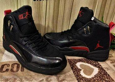 Nike jordan clenkova obuv...Velkosť-43...Cena-29€