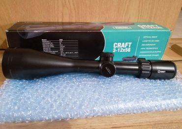 Yukon Craft 3-12x56
