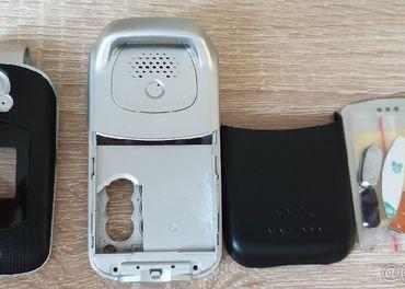 Sony Ericsson W300i, kryt
