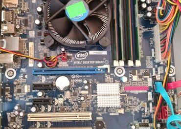 Intel DH55HC +  Intel® Xeon® X3440 +8GB DDR3