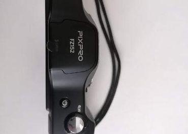 Kodak FZ 152