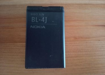 bateria Nokia BL-4J + BL-5J, cena za oba kusy